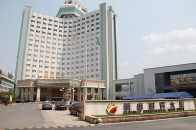 横店国贸大酒店