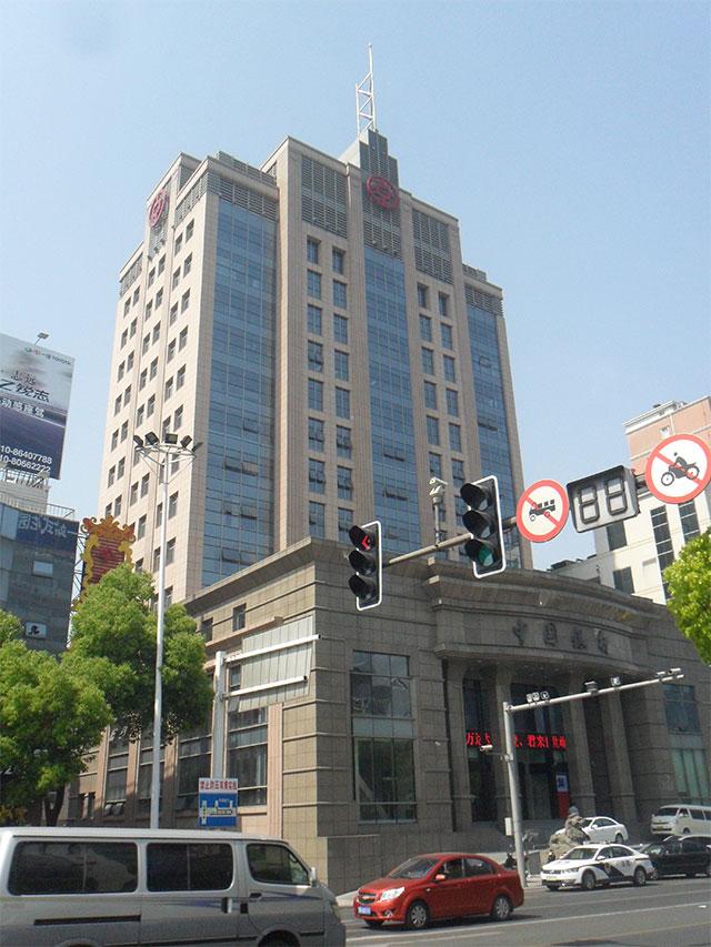 中国银行江阴支行