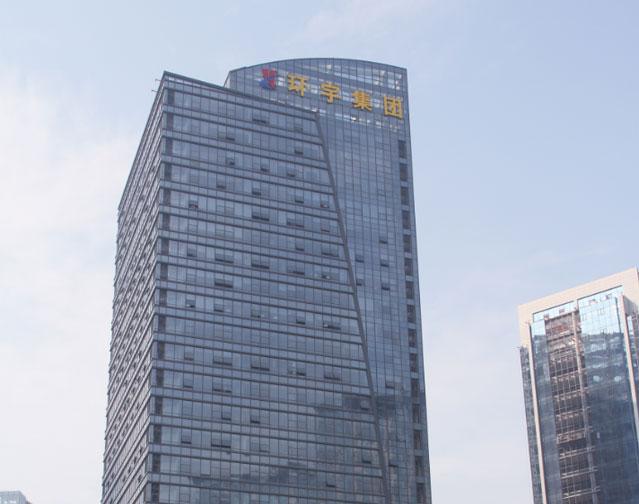 环宇总部大楼