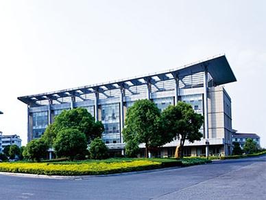 滨海新区新政中心