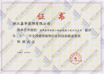 放线施工技术与应用2012
