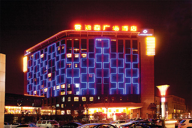 慈溪雷迪森大酒店