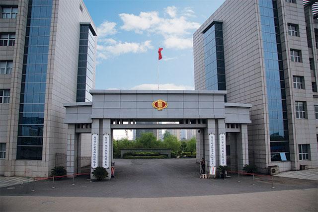 袍江财税大楼